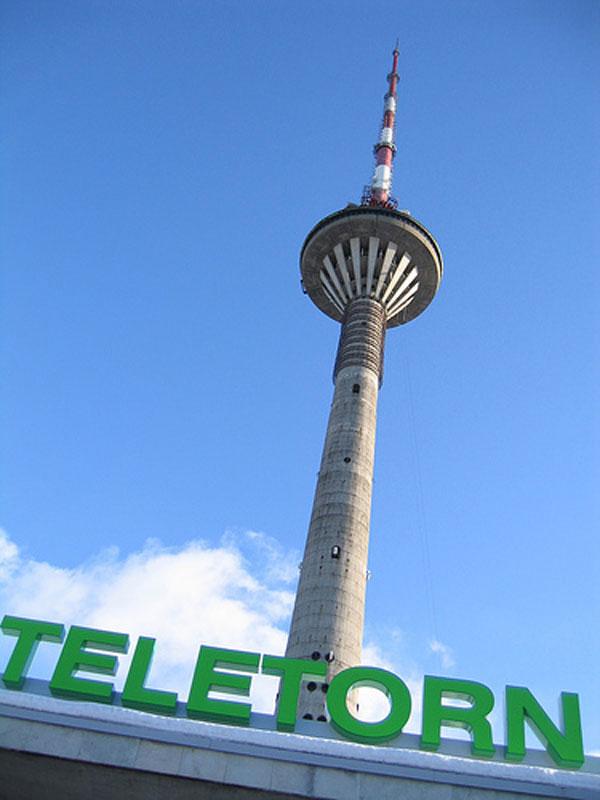 Слушать радио Эстонии онлайн, Радиостанции Эстонии ...